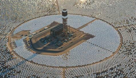 İsrail'den Yenilenebilir Enerji Yatırımı